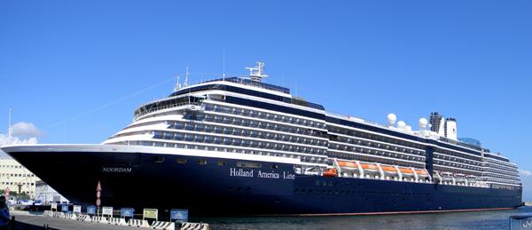Holland America MS Noordam