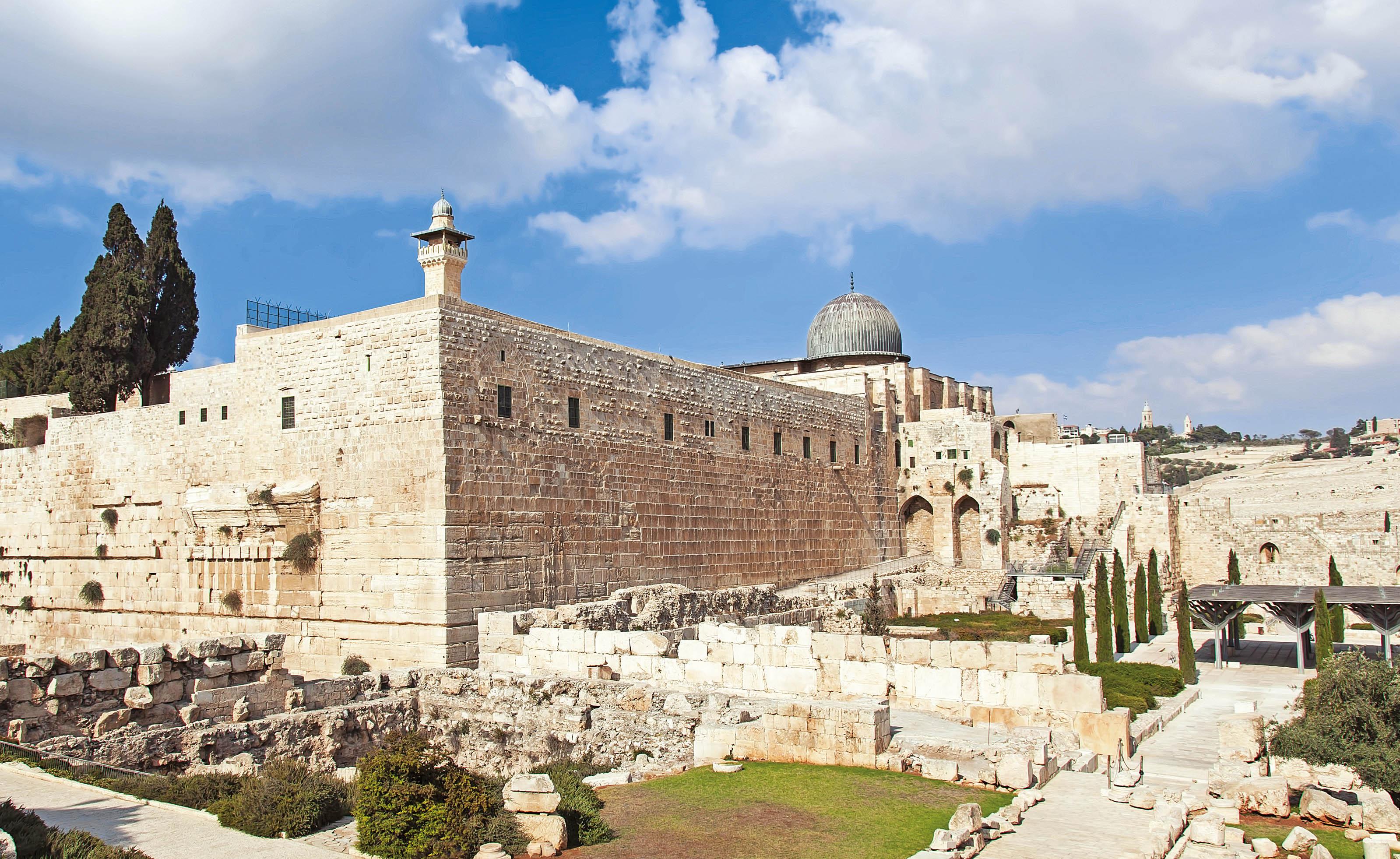 Fotos de jerusalem na epoca de cristo 1