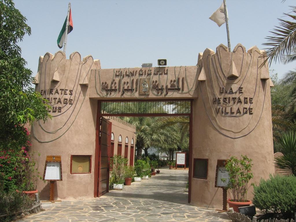 Foto Divulgação Abu Dhabi