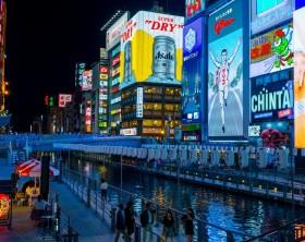 Osaka dest