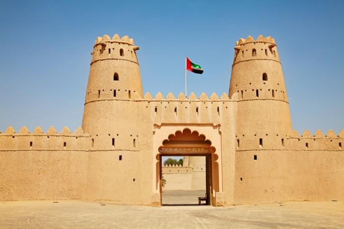 Resultado de imagem para al ain emirados árabes unidos