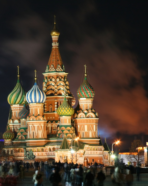 Catedral de São Basílio - Moscou- Rússia
