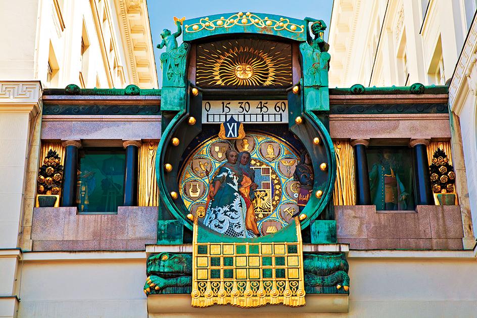 Astronomical mechanical clock in Vienna, Austria