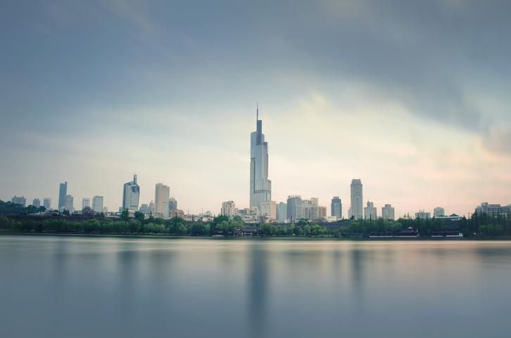 Nanjing landmark zifeng Tower