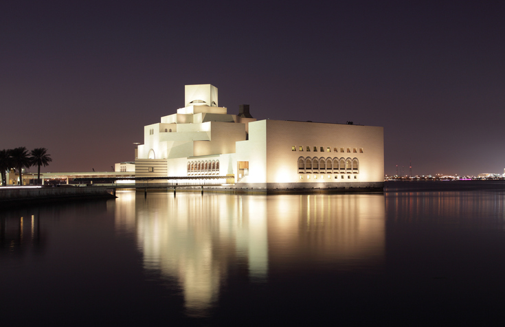 Doha Qatar - January 6th, 2012: The Museum of Islamic Art. This modern museum is designed by architect I. M. Pei and was opened to the general public on 1st of December 2008.
