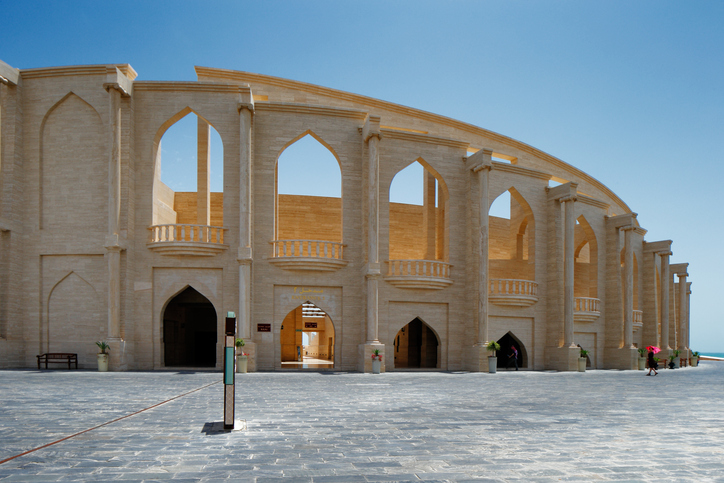 Doha, Qatar - May 3, 2013: The Katara Amphitheater of Doha. Traditional Islamic features with classical Greek influences, completed in 2008 with seating capacity of 5000 people