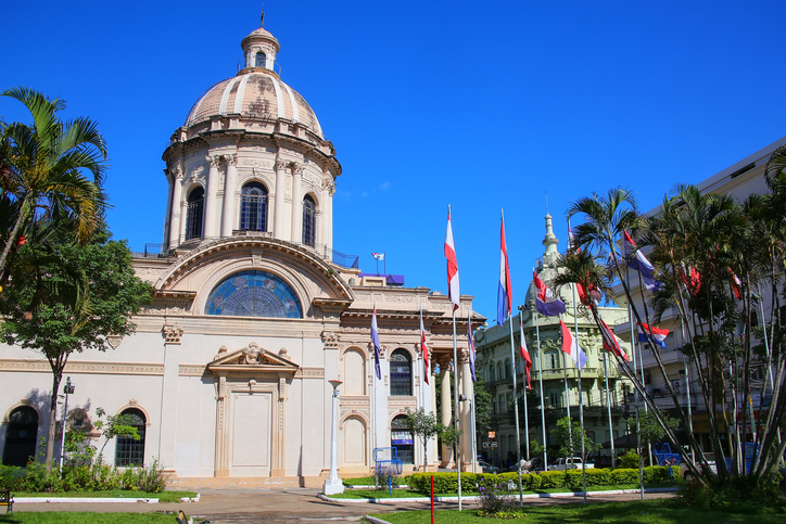 National Pantheon of the Heroes in Asuncion, Paraguay. It  is the mausoleum of the country, where lie the remains of the great heroes of Paraguayan history.