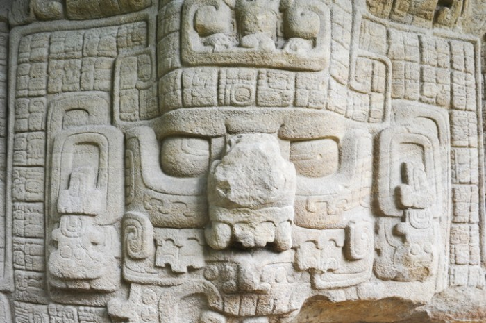 Mayan archaeological Site of Quirigua on Guatemala