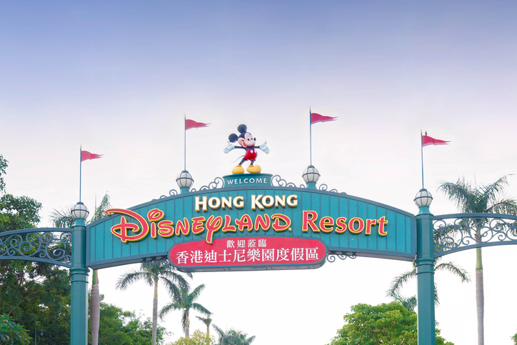 Hong Kong, China - October 4, 2016 : This is the main Entrance of Disneyland in Hong Kong. Toned Photo. Selective focus. Editorial Used Only.