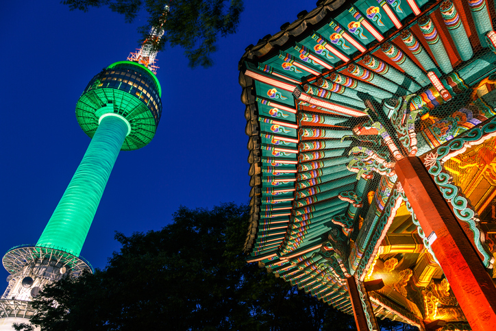 N Seoul Tower Of South Korea Landmark