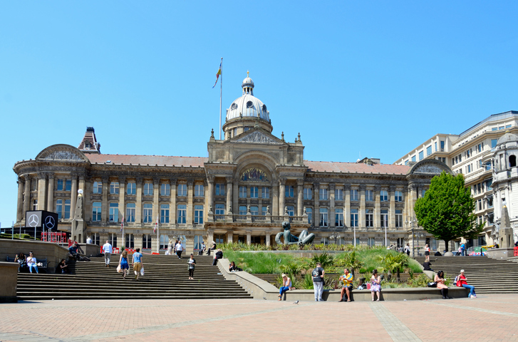 Birmingham, United Kingdom - June 6, 2016: View of the Council House in Victoria Square with people enjoying the sunshine, Birmingham, England, UK, Western Europe.