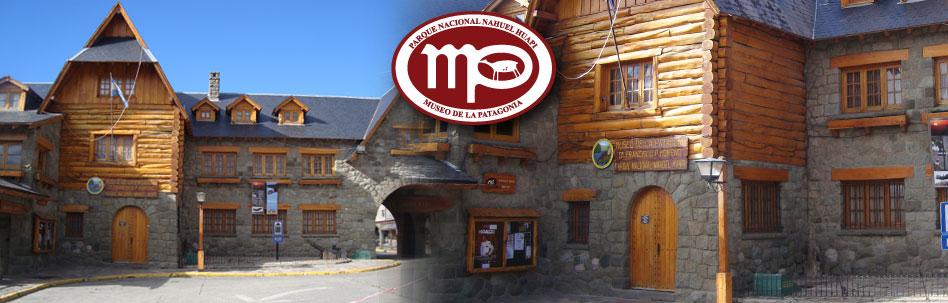 Foto por reprodução museodelapatagonia.nahuelhuapi.gov.ar