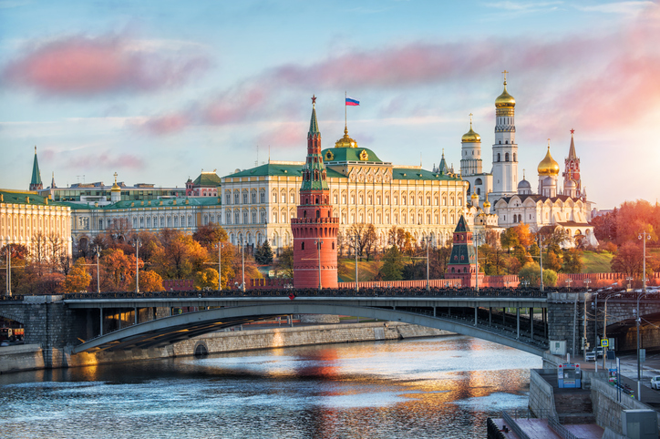Festive day of November in the Moscow Kremlin in the early autumn morning