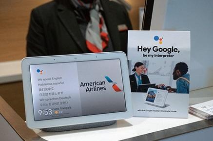 american-airlines-divulgacao