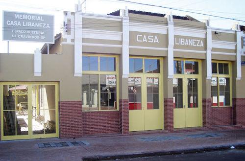 Foto via www.turismo.webcravinhos.sp.gov.br/cultura-e-lazer