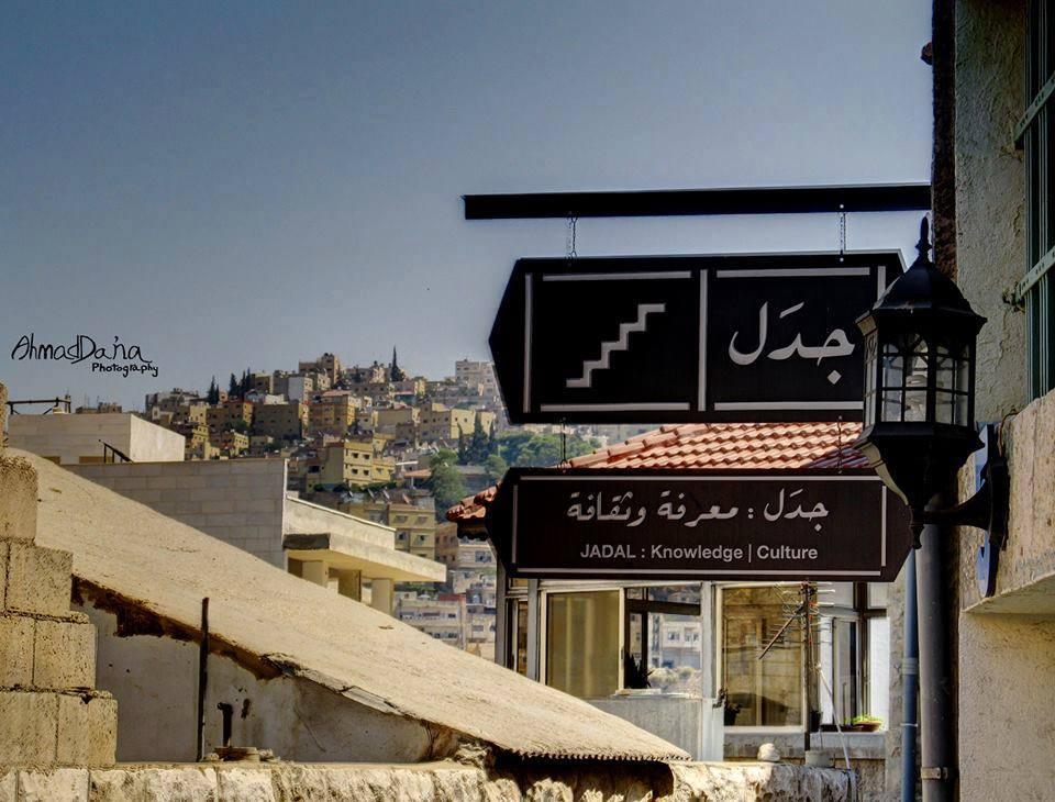 Foto por reprodução facebook.com/jadal.amman