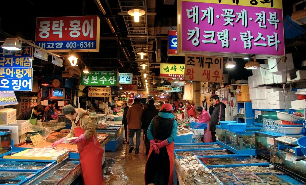 Korea-Seoul-Garak_Fish_Market-02 commons