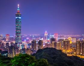 Taipei, Taiwan skyline at night.