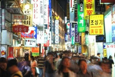 Cultura jovem e uma cena de teatro crescente fazem de Daehangno um local popular tanto para moradores locais quanto para os visitantes de Seul