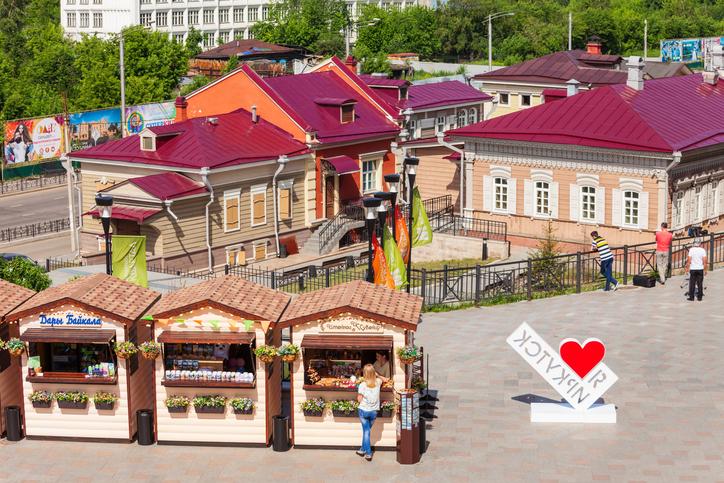 IRKUTSK, RUSSIA - JULY 07, 2016: 130 Kvartal quarter (Irkutsk Sloboda) is a specially created area of historic buildings in the center of Irkutsk, Russia.