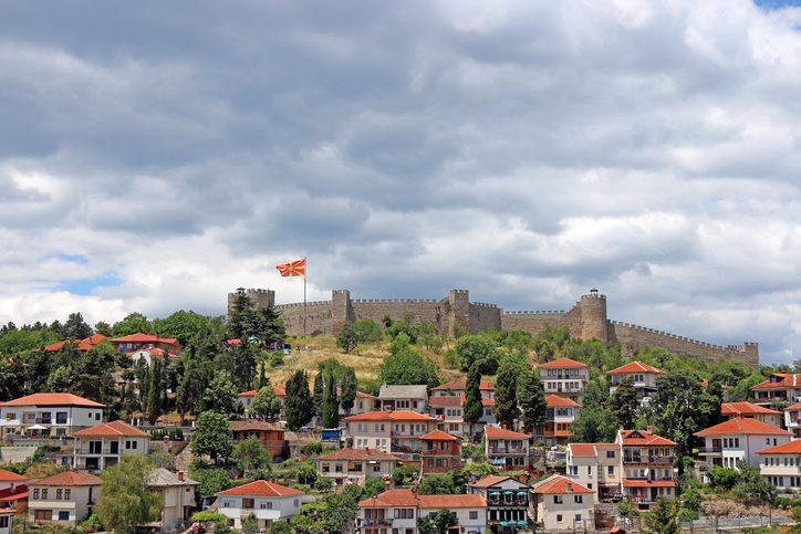 Samuil fortress Ohrid cityscape Macedonia