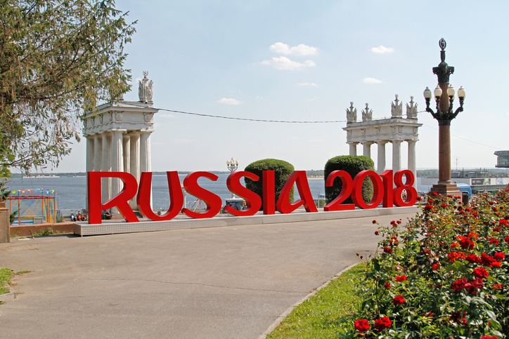 "Volgograd, Russia - July 28, 2017: Installation of the inscription ""Russia 2018"" mounted on the Central promenade of Volgograd which will host FIFA World Cup in Russia"