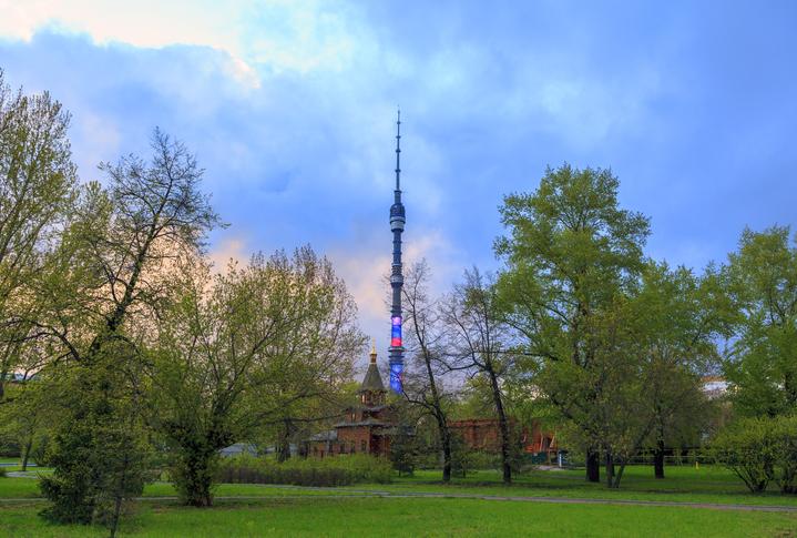 Foto via iStock por Evgenii Mitroshin